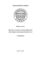 prikaz prve stranice dokumenta BRAĆNI UGOVORI KAO NAČIN UREĐIVANJA IMOVINSKIH ODNOSA BRAČNIH DRUGOVA