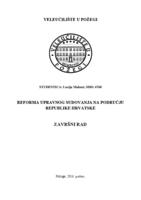 prikaz prve stranice dokumenta REFORMA UPRAVNOG SUDOVANJA NA PODRUČJU REPUBLIKE HRVATSKE